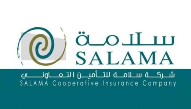 نمازون 3 18 مليون ريال أرباح سلامة السعودية في الربع الثالث